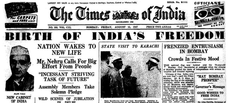 India independence newspaper 1