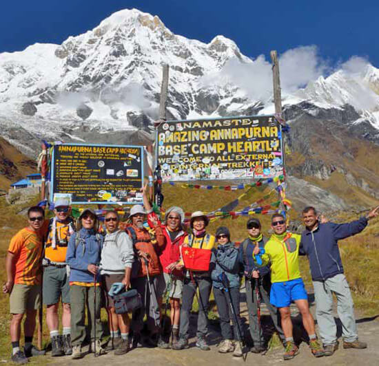ANNAPURNA BASE CAMP TREK (ABC TREK)