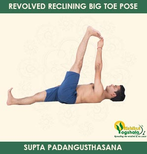 Revolved Reclining Big Toe Pose (Supta Padangusthasana)