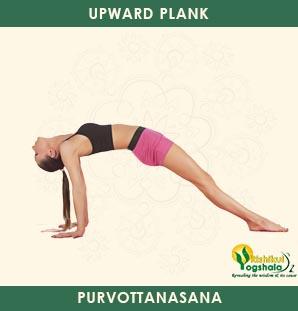 upward-plank-1