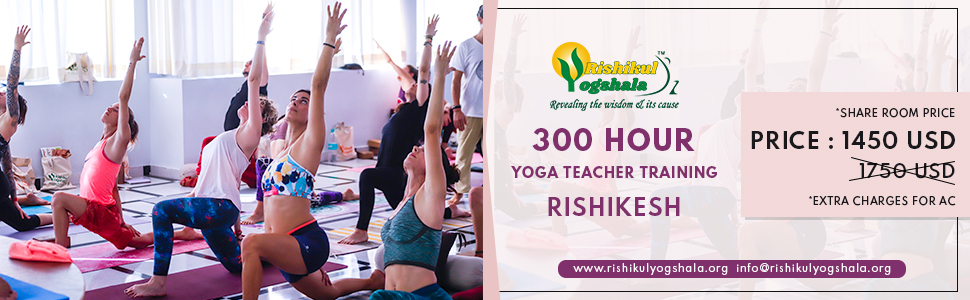 300 hour yoga TTC Scholarship