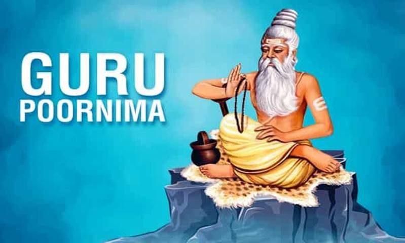 Celebrate GURU PURNIMA